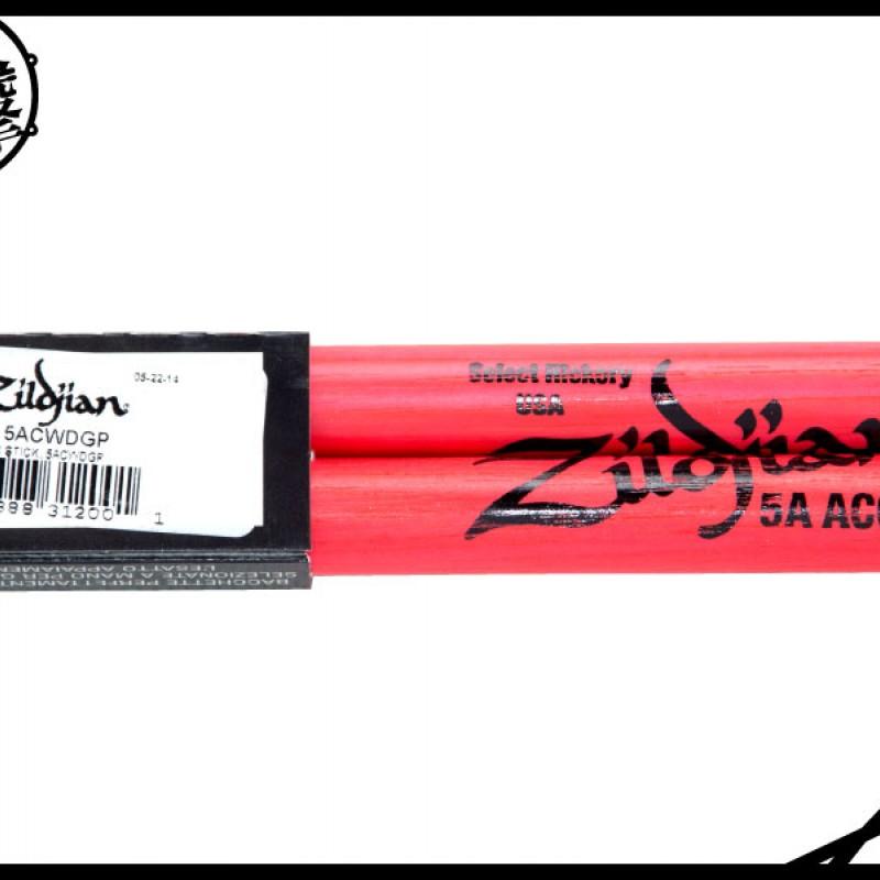 Zildjian 5A Acron 粉紅色霓虹鼓棒 (5ACWDGP) 【美鼓打擊】