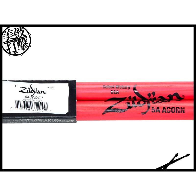 Zildjian 5A Acron 粉紅色霓虹鼓棒