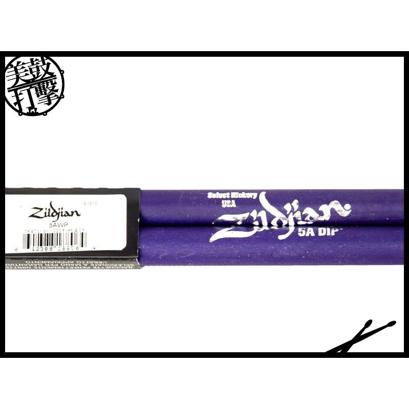 Zildjian 5A Dip 紫色防滑鼓棒