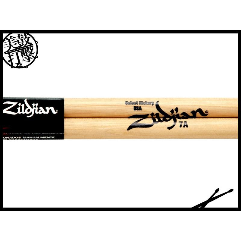 Zildjian 7A 原木色鼓棒 (7AWN) 【美鼓打擊】