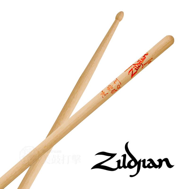 Zildjian MR.Q 陳柏州老師簽名鼓棒 (ASMRQDS) 【美鼓打擊】