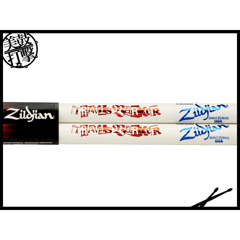 Zildjian ASTB Travis Barker 白色簽名鼓棒 (ASTB) 【美鼓打擊】