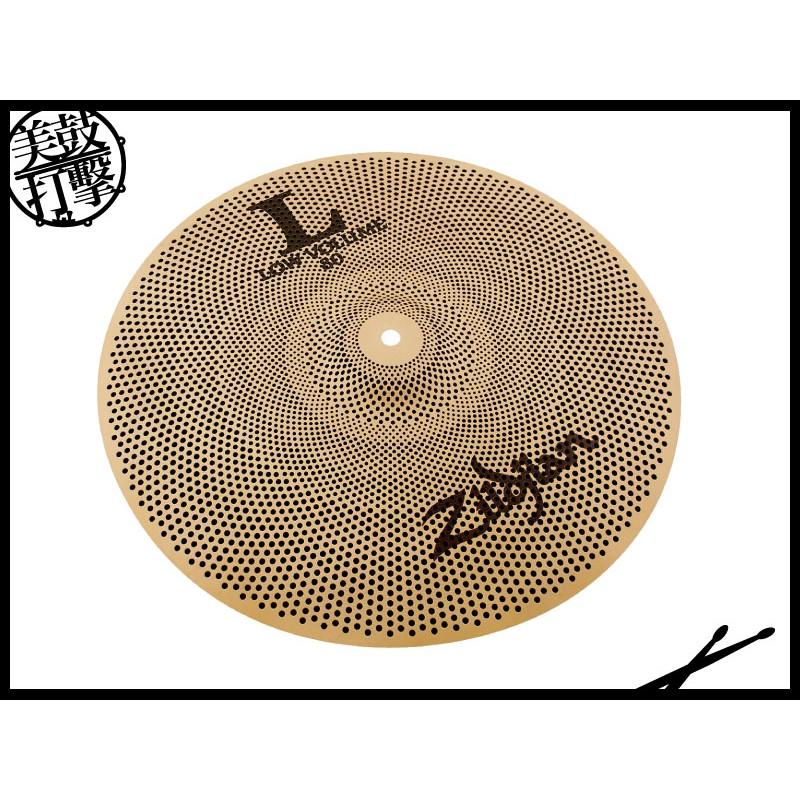 Zildjian LV468 L80系列靜音銅鈸組 (LV468) 【美鼓打擊】