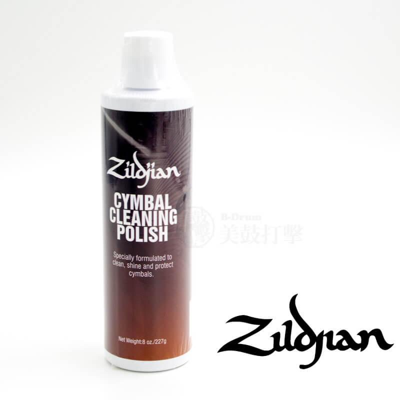 Zildjian P1300 爵士鼓銅鈸清潔液 (P1300) 【美鼓打擊】
