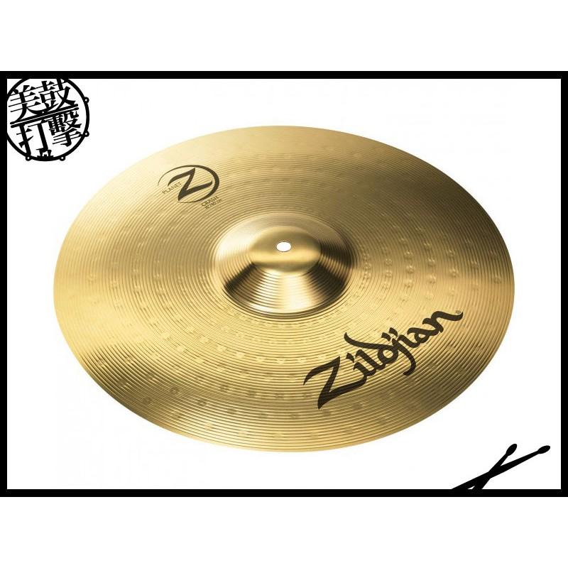 Zildjian New Planet Z 銅鈸套組 (PLZ4PK) 【美鼓打擊】