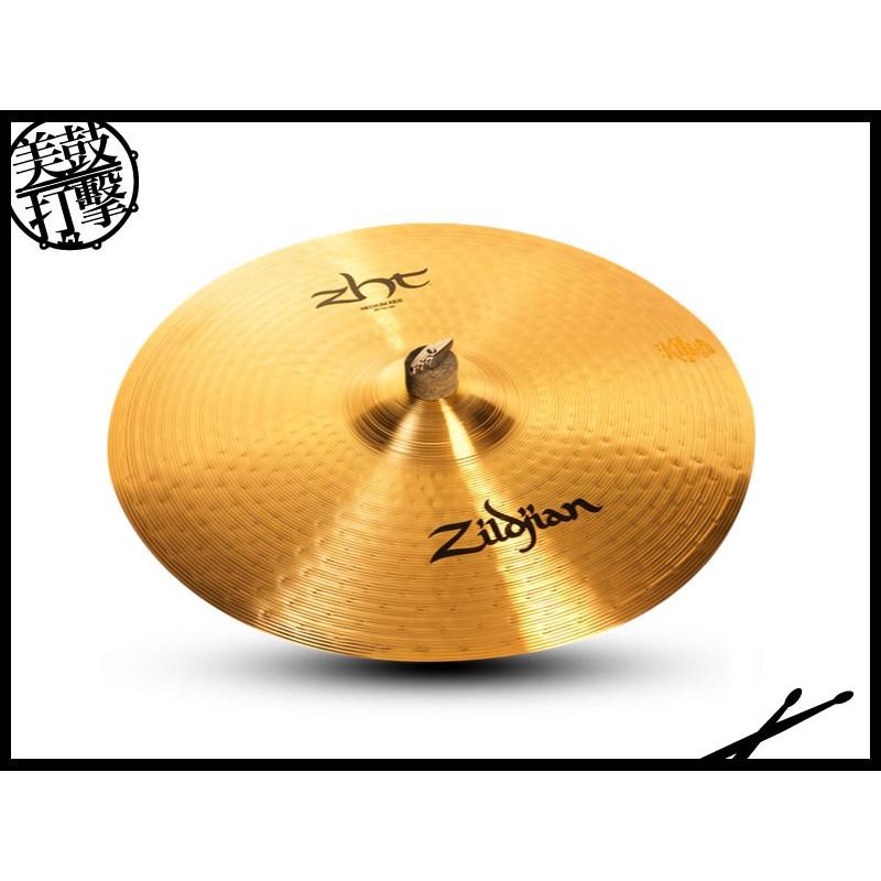 Zildjian ZHT390 Box 銅鈸套組 (ZHT390) 【美鼓打擊】