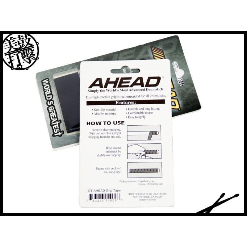 AHEAD Grip Tape 超耐磨鼓棒防滑膠帶 (GT) 【美鼓打擊】