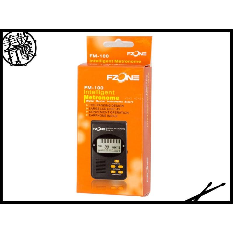 FZONE FM-100 名片型節拍器 附耳機 電池 (FM-100) 【美鼓打擊】
