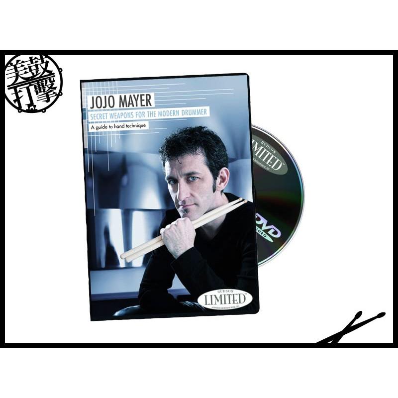 JOJO MAYER SECRET WEAPONS PART 1: A GUIDE TO HAND TECHNIQUE (9781423428824) 【美鼓打擊】