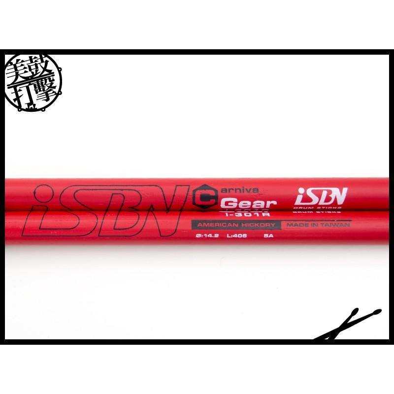 iSBN Carniva紅色鼓棒(5A)
