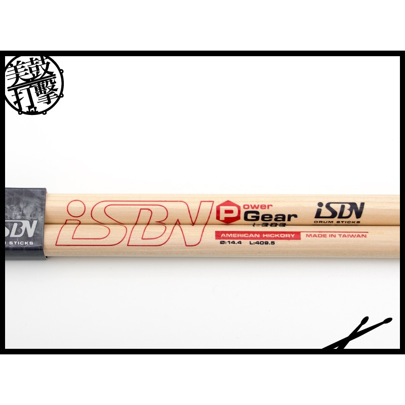 iSBN Power裝備303型鼓棒 (i-303) 【美鼓打擊】