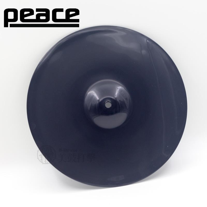 PEACE 13吋塑膠銅鈸打點板