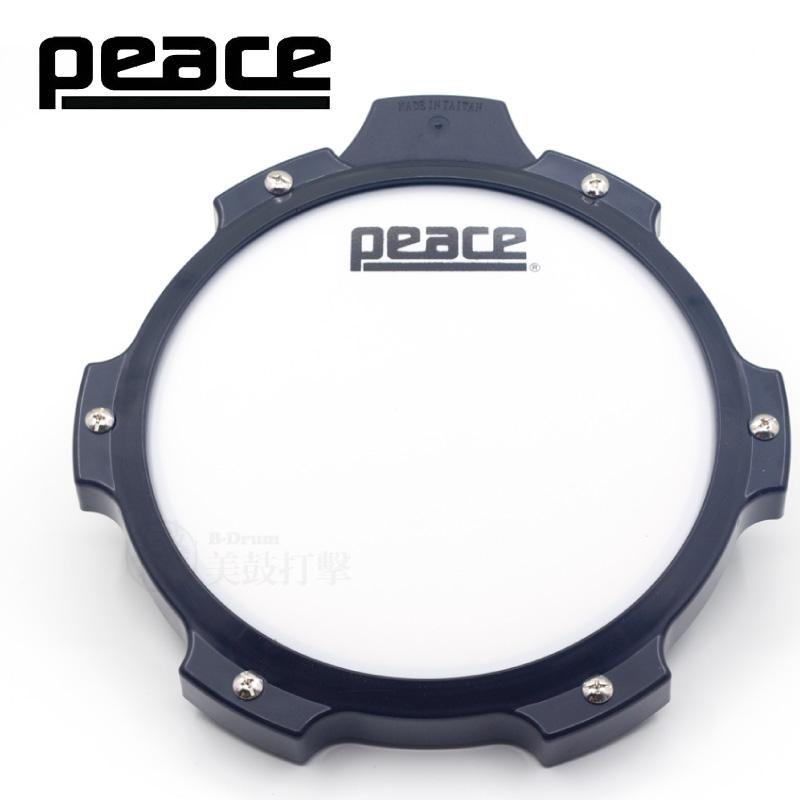 PEACE 八吋白色皮面打點板/打擊墊