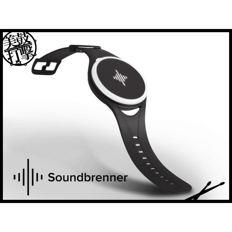 Soundbrenner Plus 穿戴型震動式節拍器