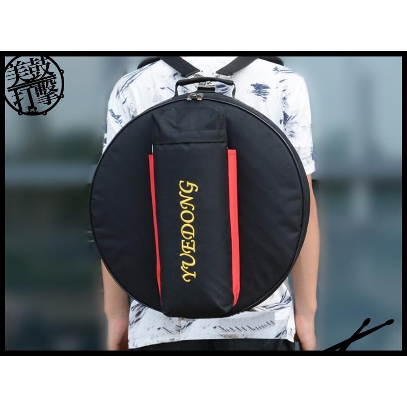 14吋平價小鼓攜行袋 含小鼓架袋 (W-14) 【美鼓打擊】